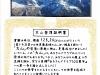 2011.11.05<大山登山②>